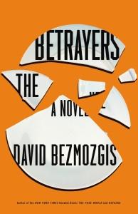 a7ece-betrayers