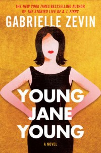 4d255-young2bjane2byoung