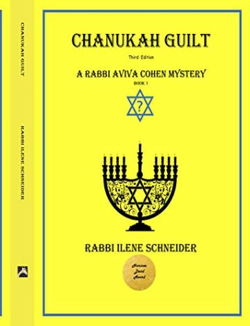 Chanukah Guilt New