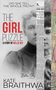 Puzzle Girl